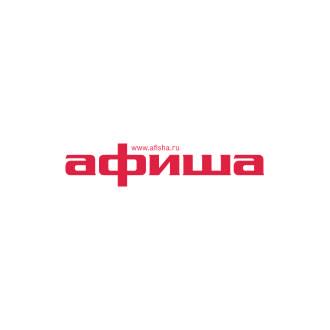 Afisha Logo