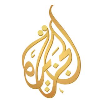 Al Jazeera 3d Logo