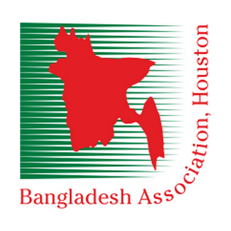 Bangladesh Association Houston Logo