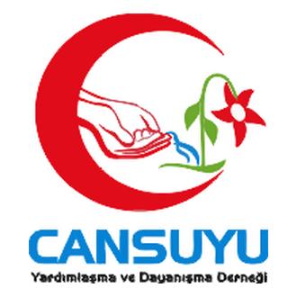 Cansuyu Logo