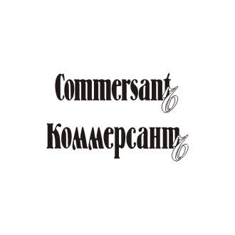 Commersant house Logo
