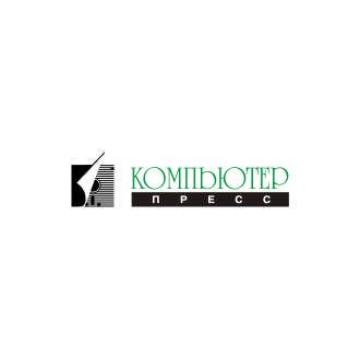 Computer Press Logo