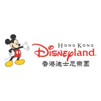 Disneyland Hongkong Logo