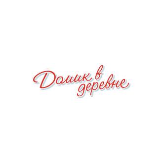 Domik V Derevne Logo