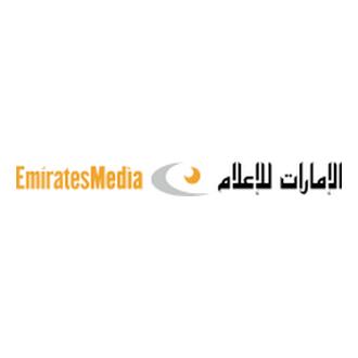 Emirates Media Logo
