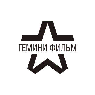 Gemini Film Logo