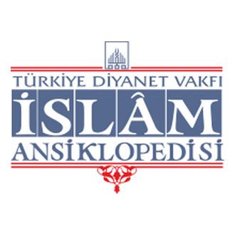 İslam Ansiklopedisi Logo