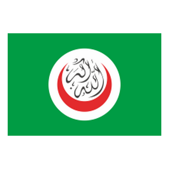 İslam Konferansı Örgütü Logo