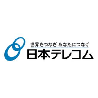 Japan Telecom Logo