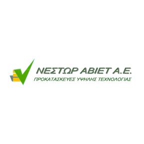 Nestor Abiet S.A. Logo