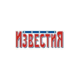New Izvestia Logo