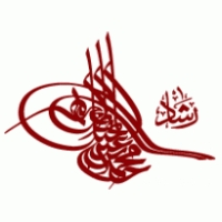 Osmanlı Tuğra Logo