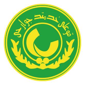Pas Terhan Football Club Logo