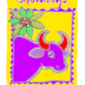 shevaroys Logo